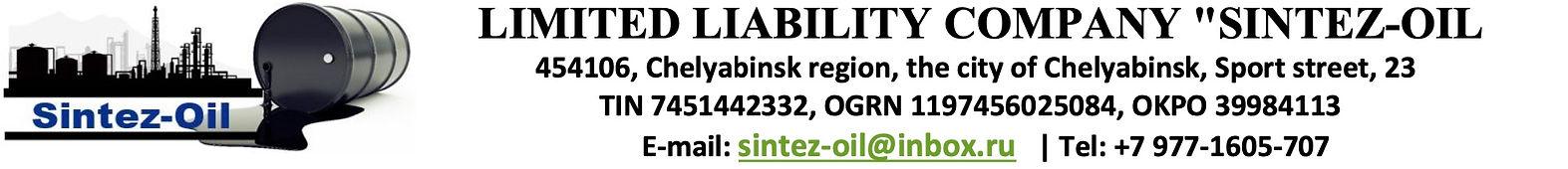 Sintez-Oil