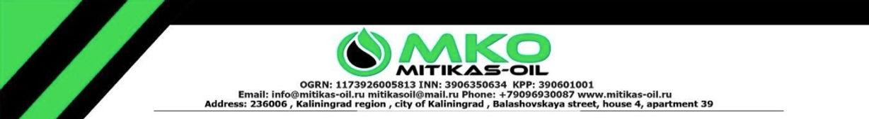 Mitikas-Oil