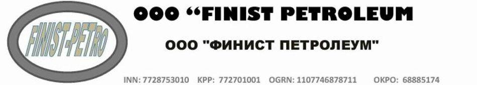 Finist Petroleum