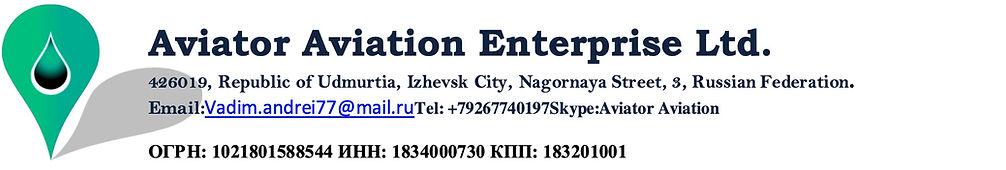 Aviator Aviation Enterprise