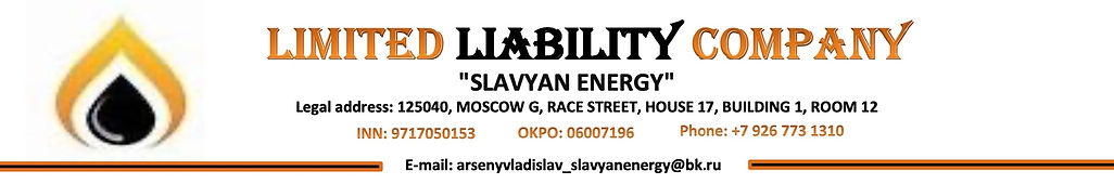 Slavyan Energy