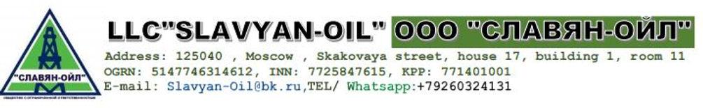 Slavyan - Oil
