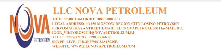 Nova Petroleum