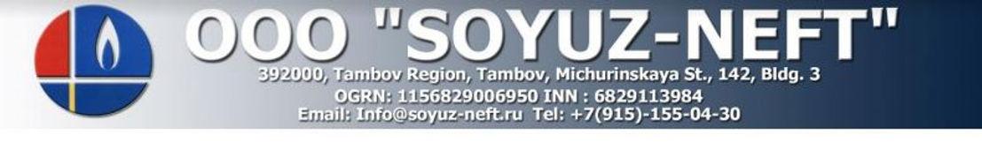 Soyuz Neft