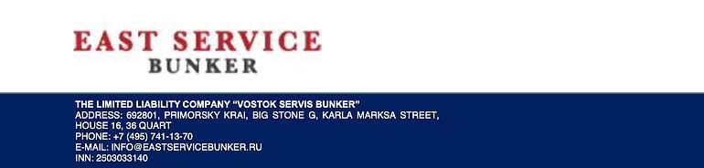 East Service Bunker
