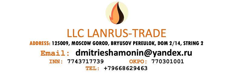 Lanrus-Trade