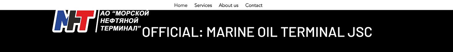 Marine Oil Terminal