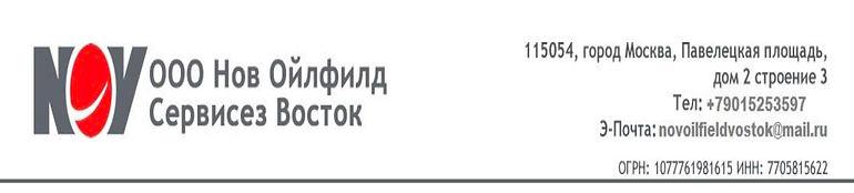Nov Oilfield Services Vostok