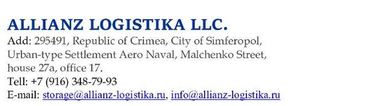 Allianz-Logistika
