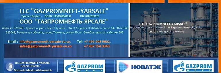 Gazpromneft-Yarsale