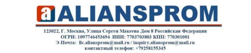 Aliansprom
