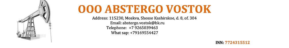Abstergo Vostok