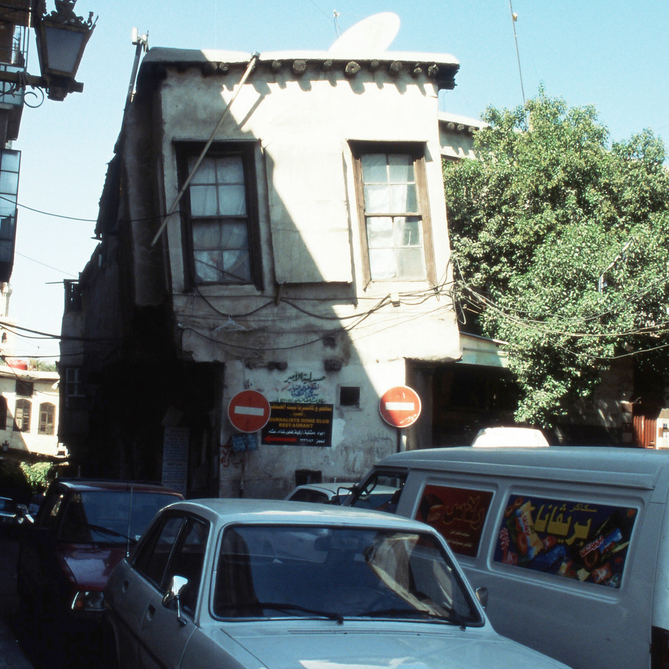 Strangely angled building in Damascus to