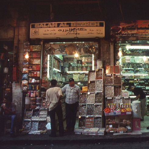 A store in Souk EL Bzouriyyeh, Damascus