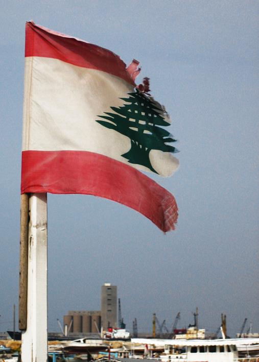 Symbolic Lebanese Flag