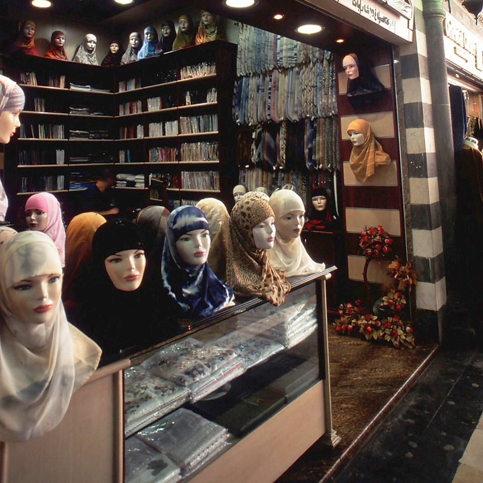 Scarf Shop in Damascus Town Centre