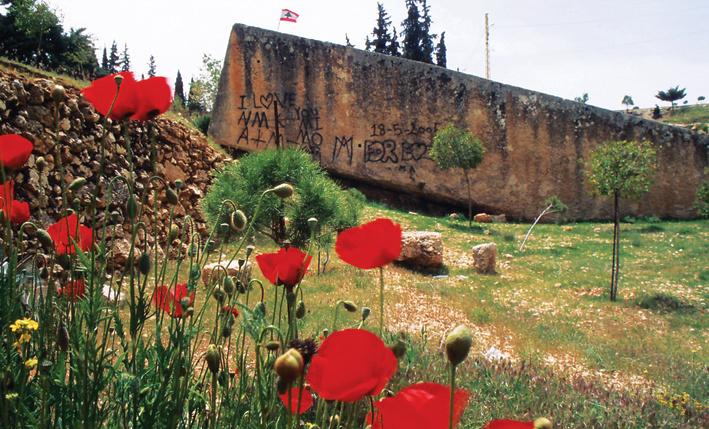Mother stone - Stone of Midi - Hajar el Hubla - Baalbeck - Lebanon
