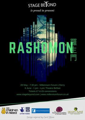 Rashomon 2.jpg