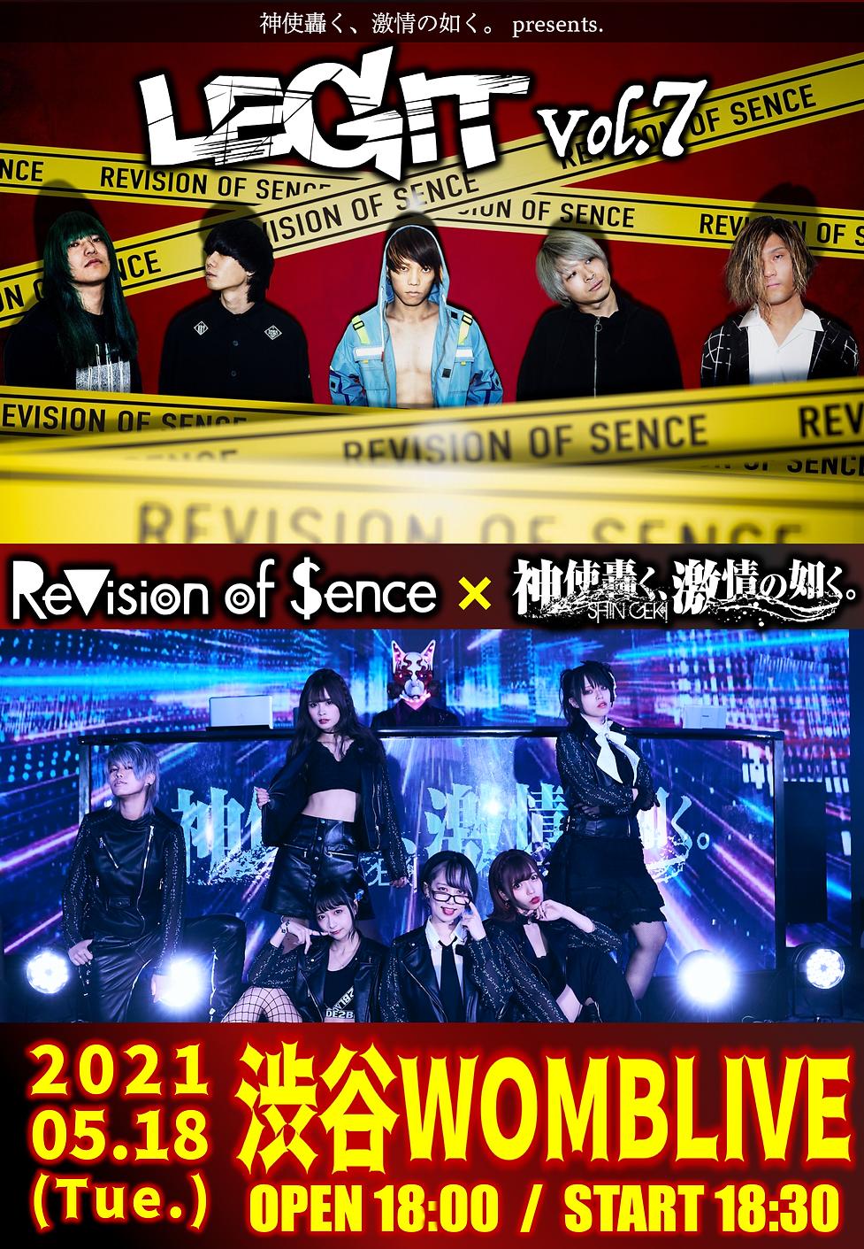 LEGIT_210518_ReVision of Sence様02.png