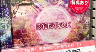 全国タワレコ&ビレバンで「RAGNARΦCK」発売記念キャンペーン開催決定!