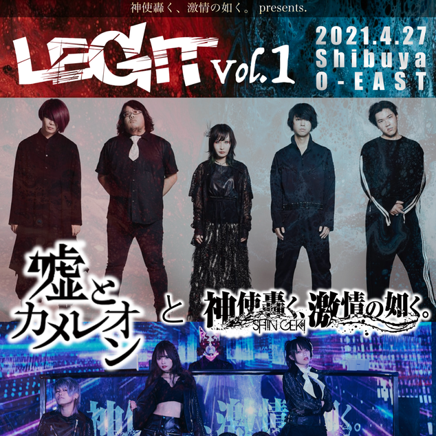 LEGIT Vol.1
