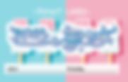 スクリーンショット 2019-04-15 20.46.34.png
