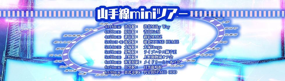 poster_02_03_edited.jpg