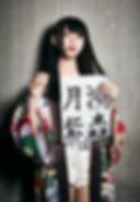 tsukushi_fix.jpg