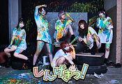 2020-08-31_アー写_しんげき1.jpg