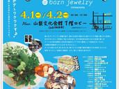 art FARMERS & born jewelery creators