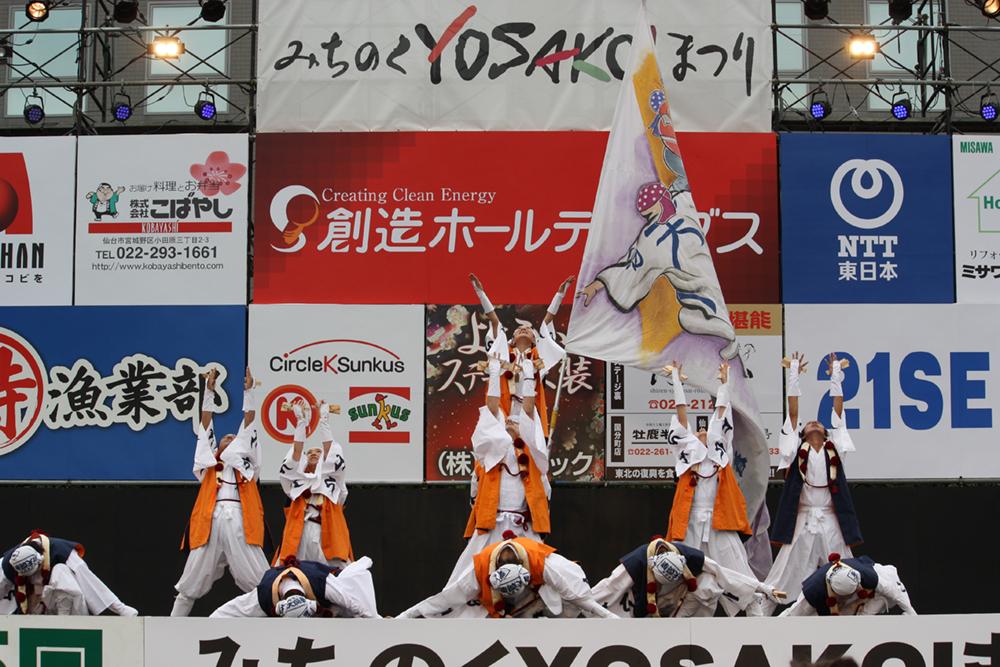 20121006_みちのくYOSAKOI-003