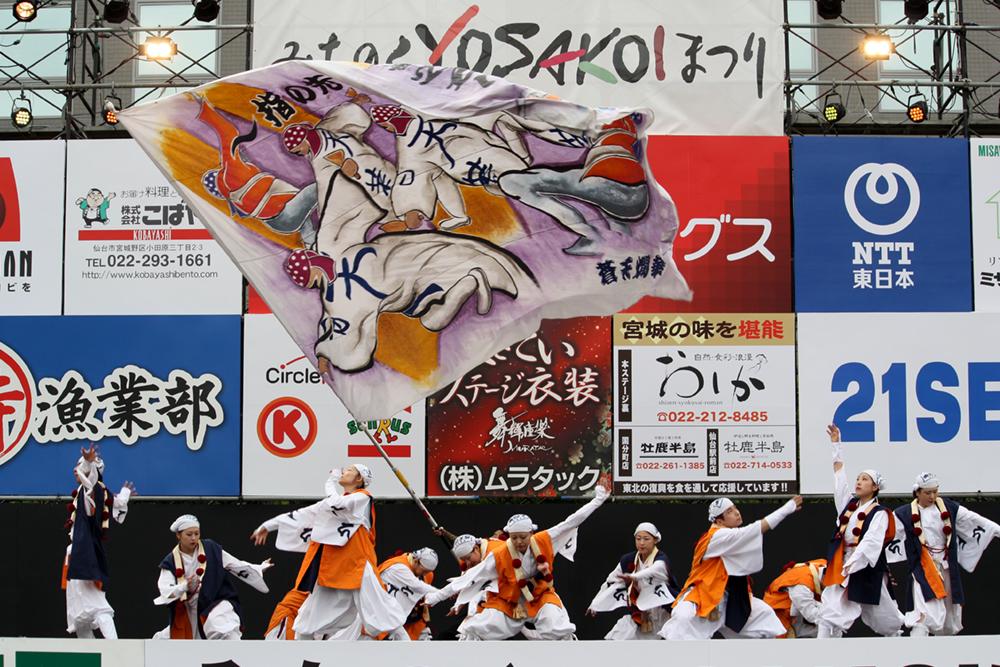 20121006_みちのくYOSAKOI-001