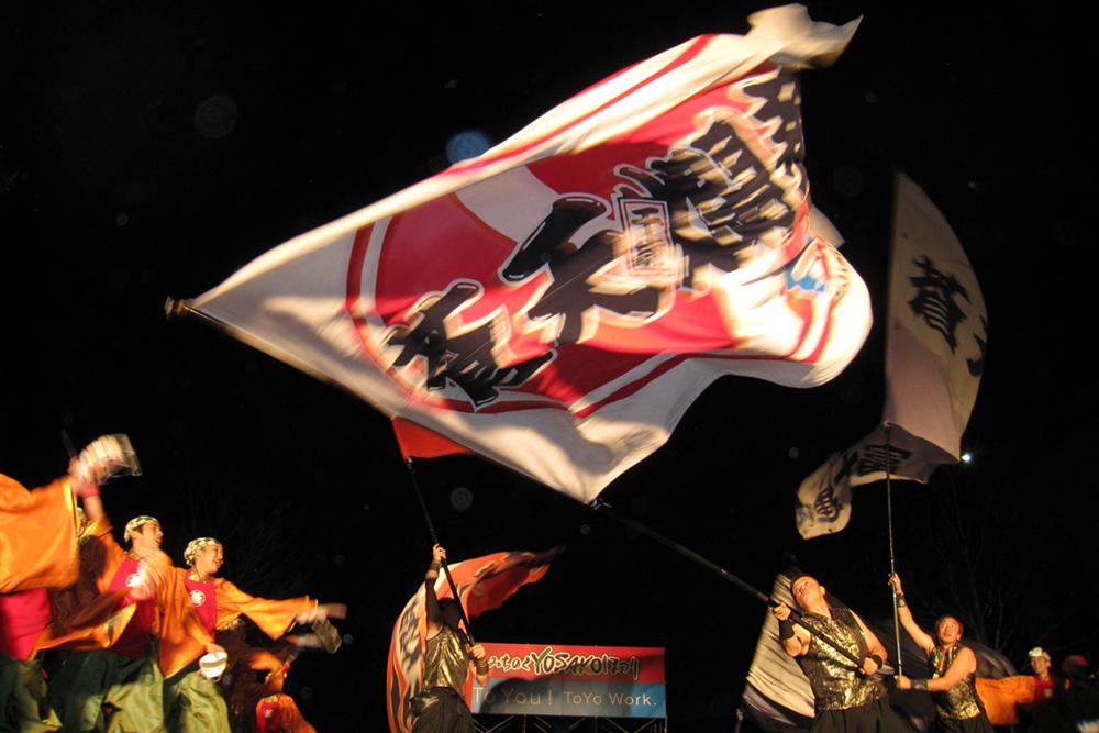20081011-12_みちのくよさこい026