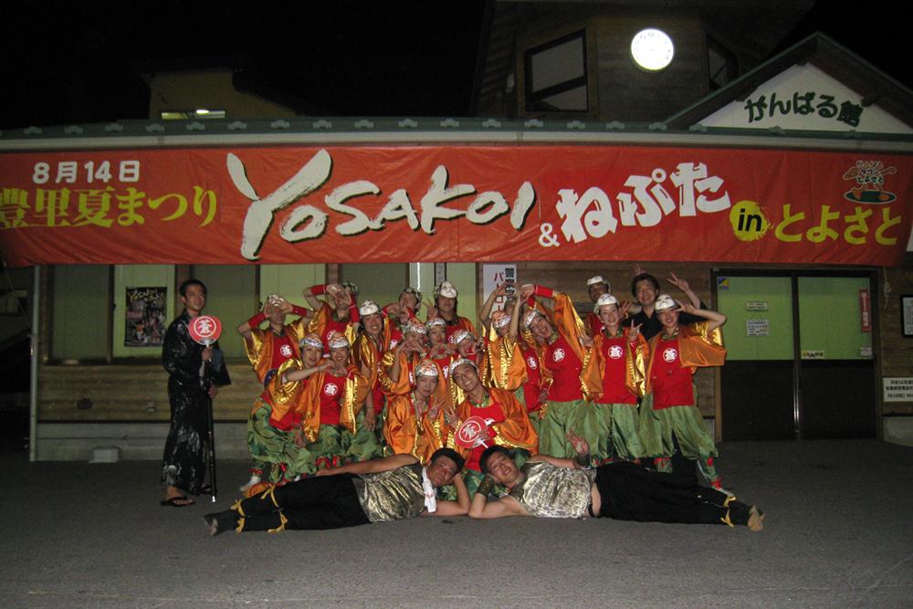 20090814_よさこいねぷた豊里-031