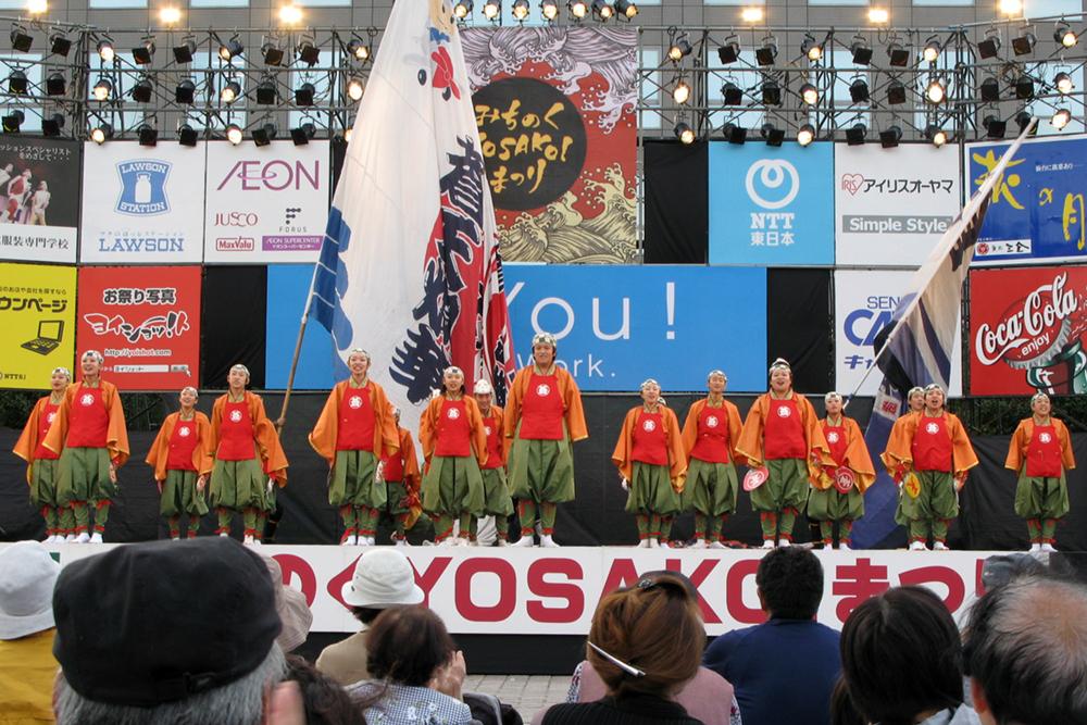 20081011-12_みちのくよさこい027