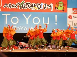 20081011-12_みちのくよさこい006