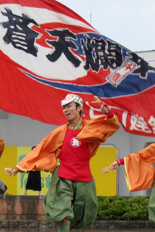 20090705_奥州前沢よさこいフェスタ010