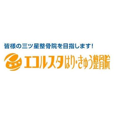 エコルスタ ロゴ②.jpg