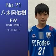 7CC0F0FB-8AB1-4D22-95F2-6A7D088FB3C6.PNG