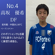 E010AEB3-32FD-428E-9FC4-5F5E0FE80A8E.PNG