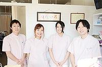 clinic3.jpg