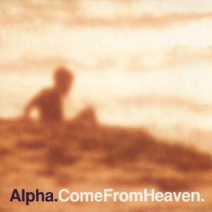 My Favorite Band (ALPHA) Pt. 1