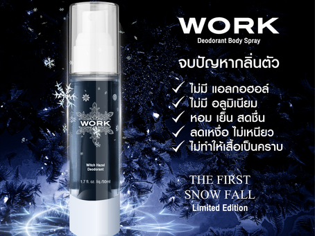 """""""WORK X'MAS Limited Edition""""  Exclusive ที่ Online Store และ Shopee Only"""