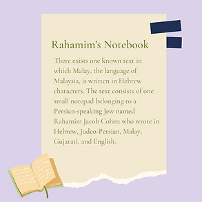 Malay Notebook.png