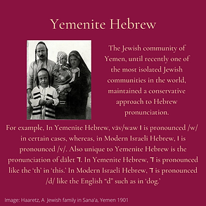 The Jewish Community of Yemen.png