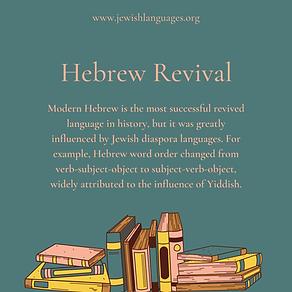 Hebrew Revival.png
