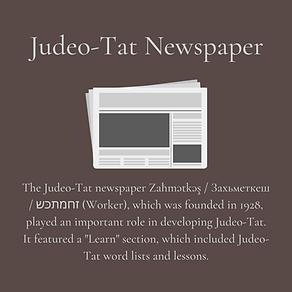 Judeo-Tat Newspaper.png