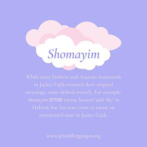 Shomayim.png