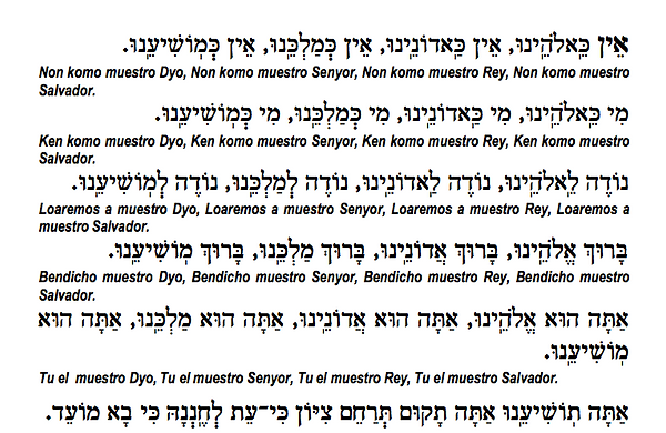 En Kelohenu in Ladino (Zehut Yosef, Seat