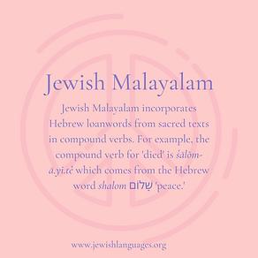 Jewish Malayalam Verbs.png